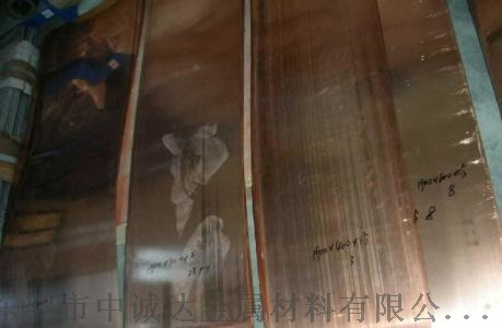 日本进口C1020R无氧铜/C1020R性能830794235
