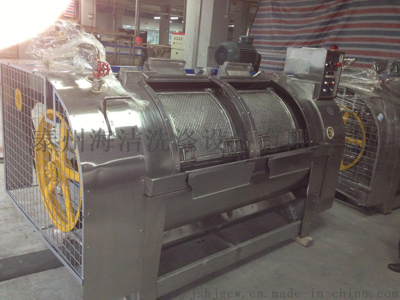 100公斤工业水洗机滤布清洗机大型服装水洗机825359025