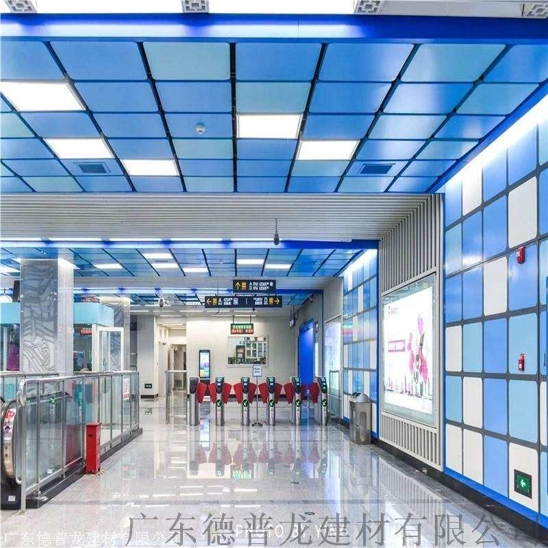 商场色彩铝单板,3D彩绘铝单板,铝单板生产厂家139778255