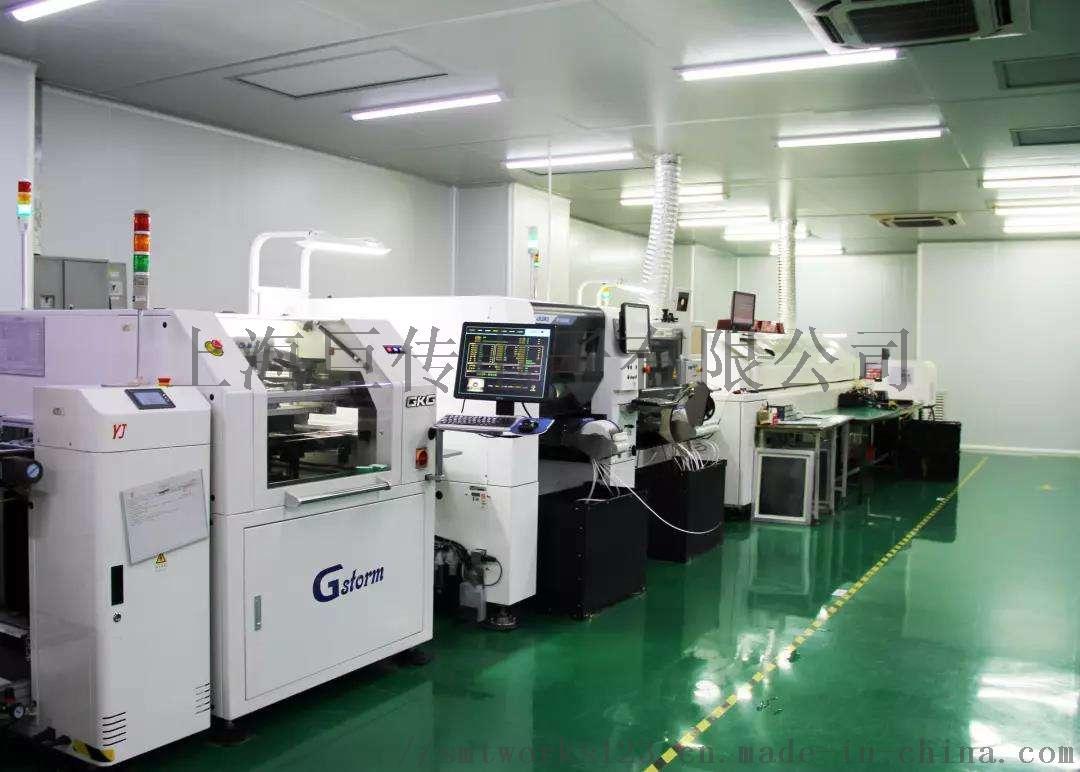 上海巨传电子SMT贴片加工,插件焊接等电子组装加工115226535