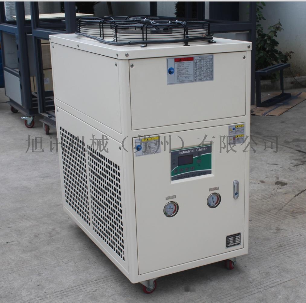 无锡工业冷水机  苏州冷水机  2P风冷式冷水机142851595