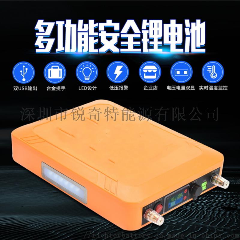工厂直销12V聚合物理电池逆变大功率超轻电瓶电池86945742