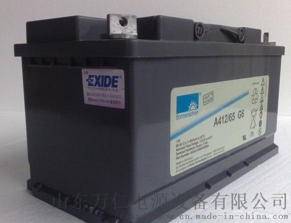 12v蓄电池ups铅酸蓄电池德国阳光蓄电池寿命63251672