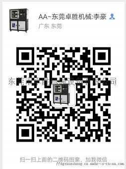 供應406B25噸小型電動加硫成型機70540362