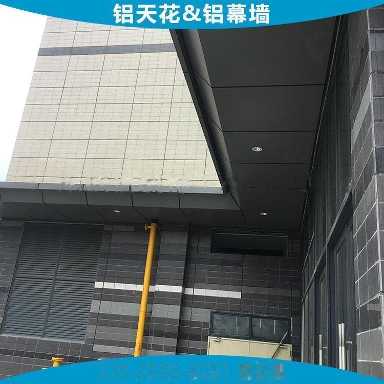 3、外墙氟碳漆铝单板 (17).jpg