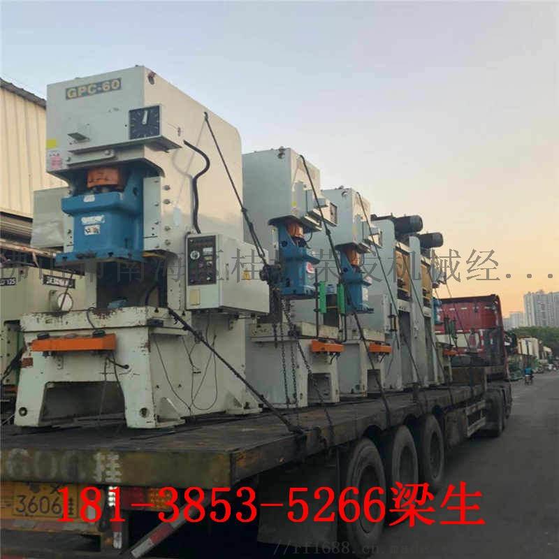 供应二手冲床台湾精密气动冲床市场801889282