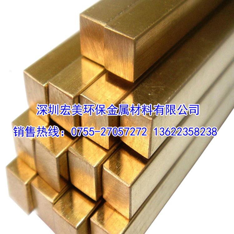 C3604黃銅棒 六角黃銅棒82916165