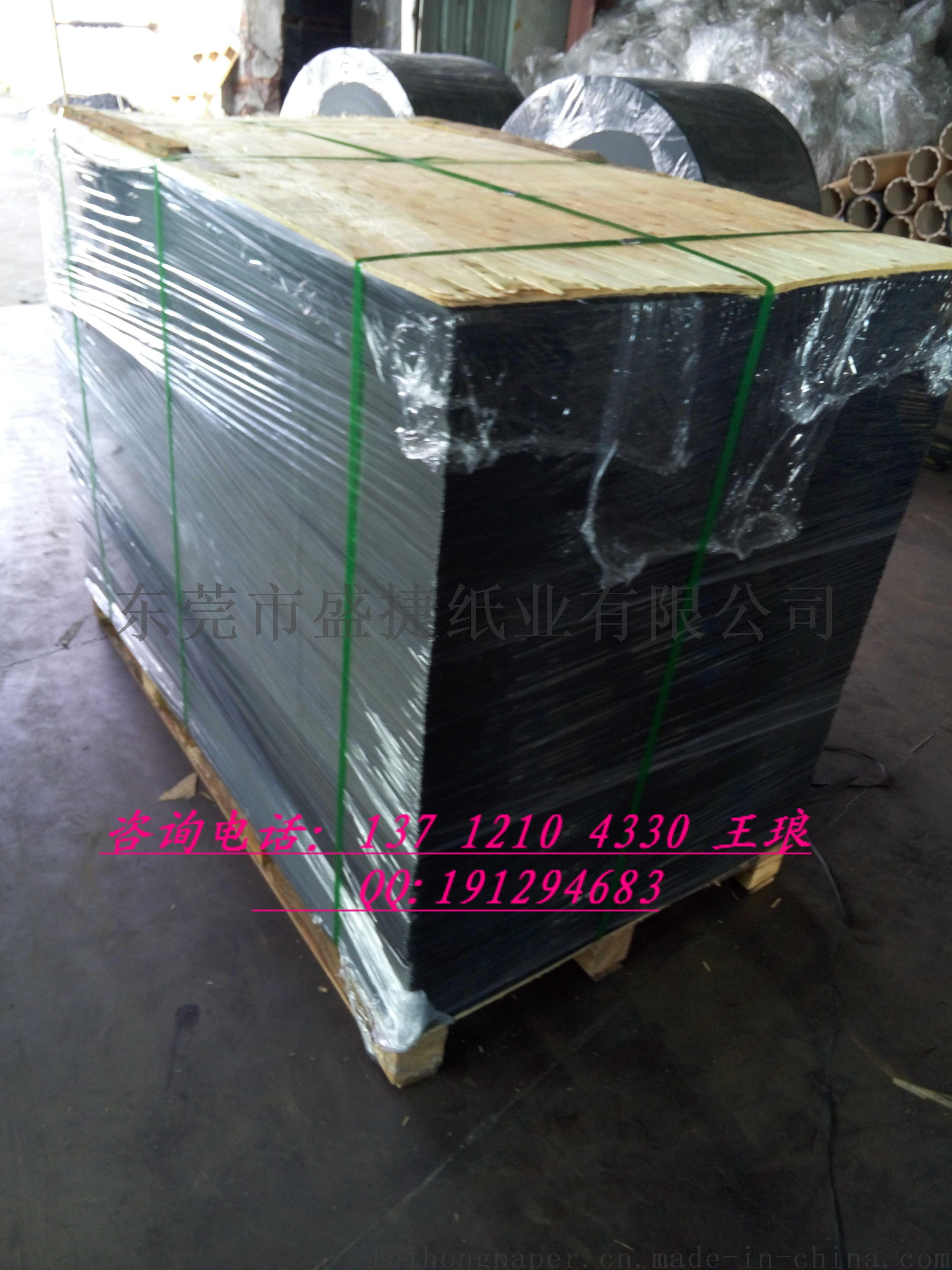 Compress_P50810-162206
