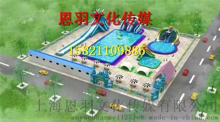 水上乐园产品出租出售水上乐园报价769051415