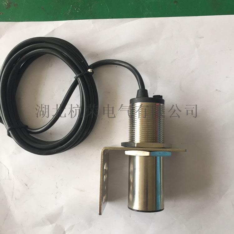 DH80-A速度传感器792324195