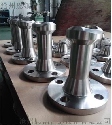 鎳合金不鏽鋼法蘭N0882558119185