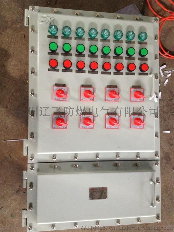 脫硝脫硫工廠防爆電氣箱60308392