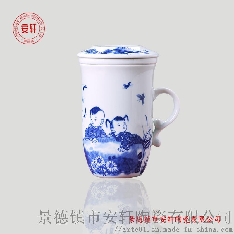 景德镇促销礼品茶杯6.jpg