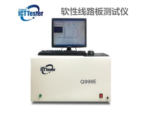 ICT软性线路板测试仪Q998E_看图王.jpg