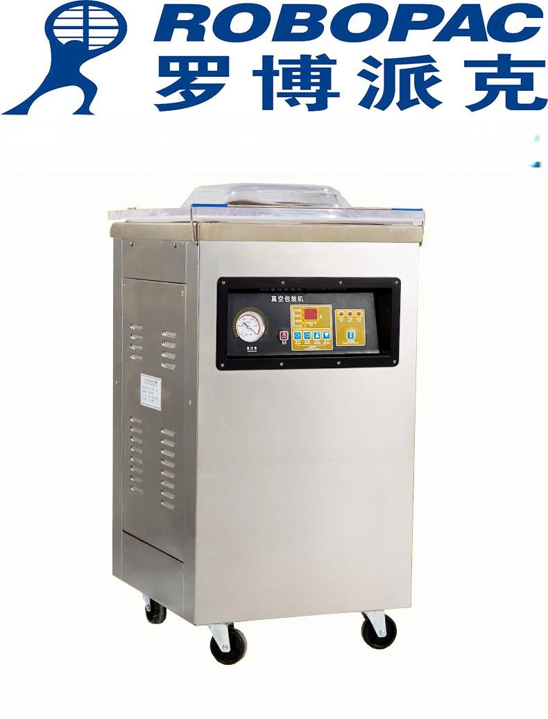 广东江门塑料膜自动包装机械 薄膜打包机 薄膜塑... - 中国供应商
