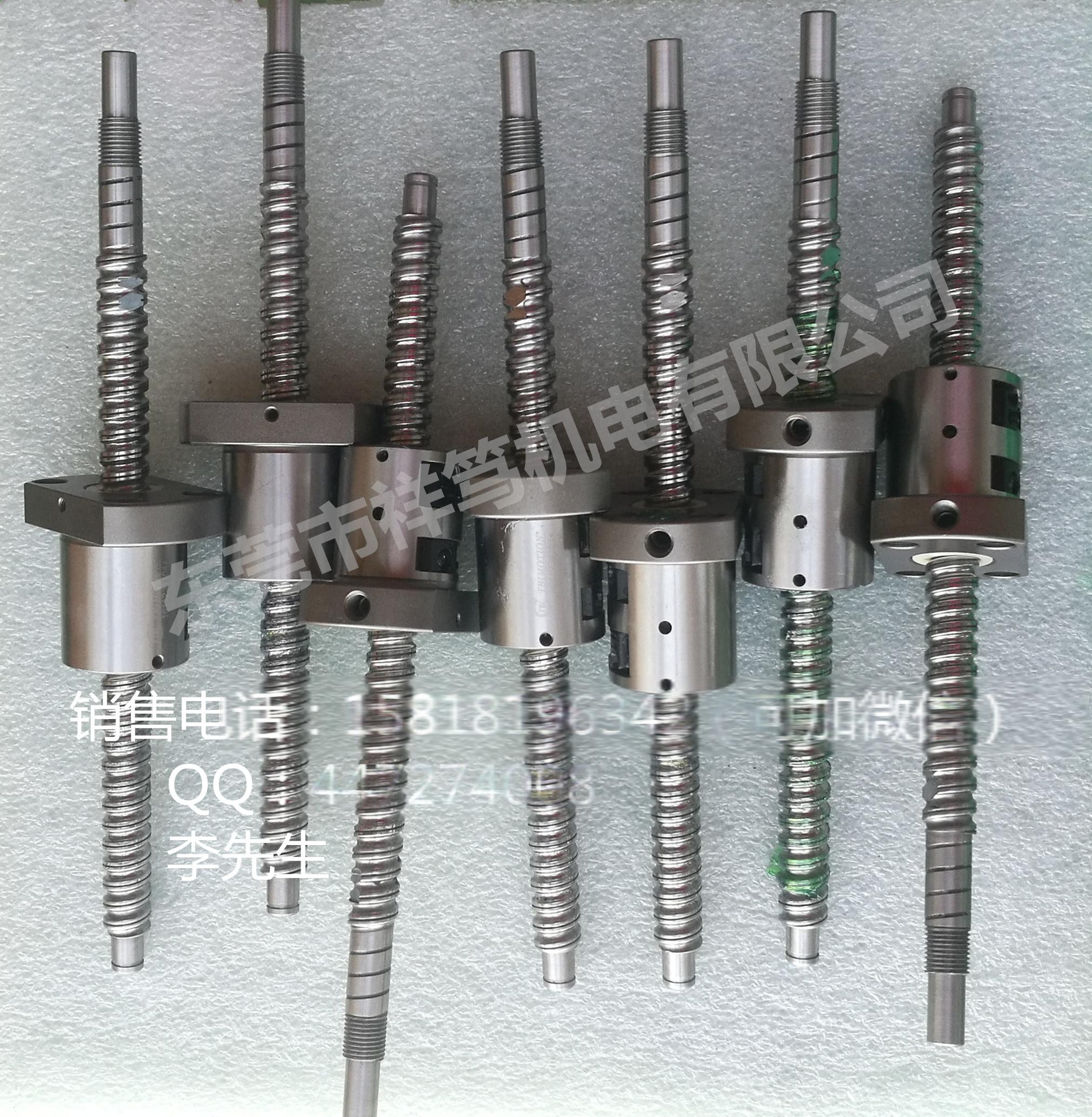 供应TBI滚珠丝杆SFV01510-2.7776912795