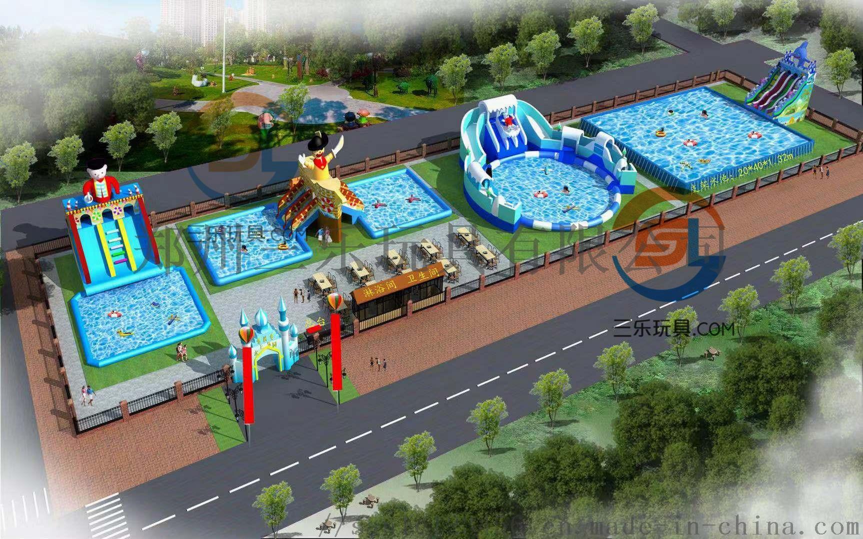 水乐园3D图.jpg
