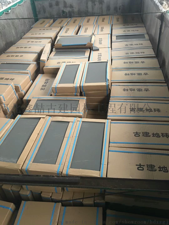 仿古面砖厂家古建地砖厂家仿古外墙砖生产厂家775948232