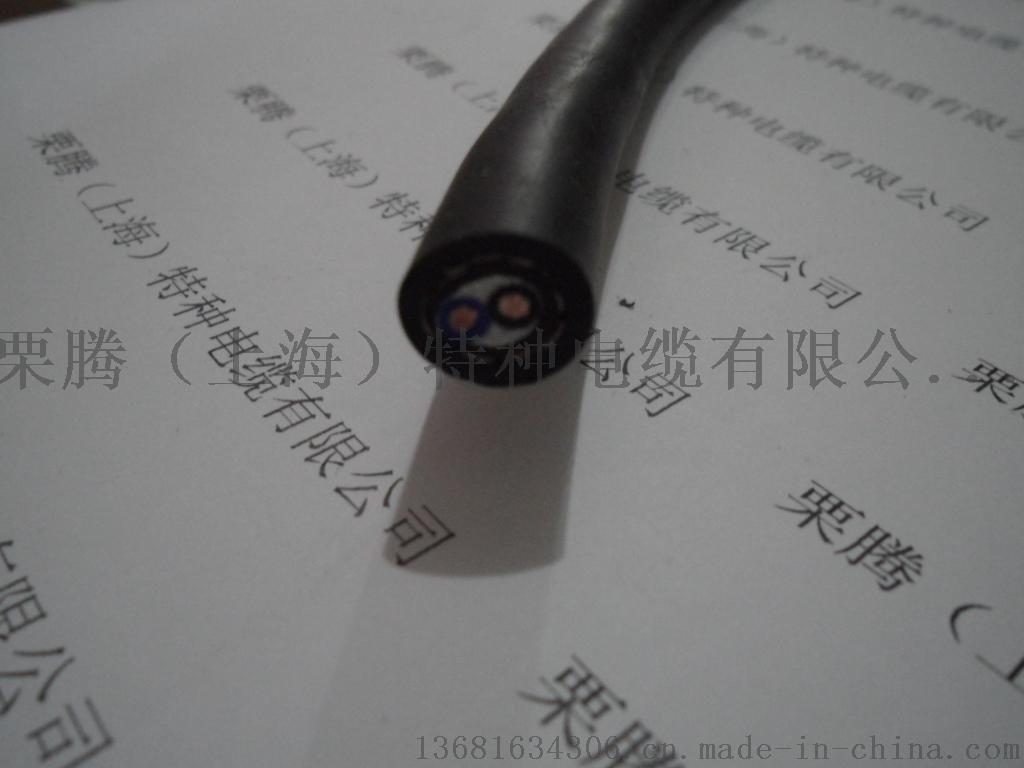 柔性資料電纜、資料控制電纜、數據傳輸電纜 慄騰供應41355992