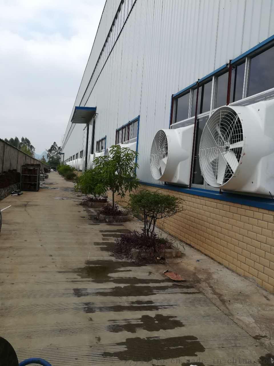 正压送风节能环保空调、节能车间负压排风机65278892