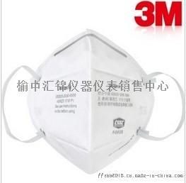 西安3M9001防雾霾口罩13572886989883844395