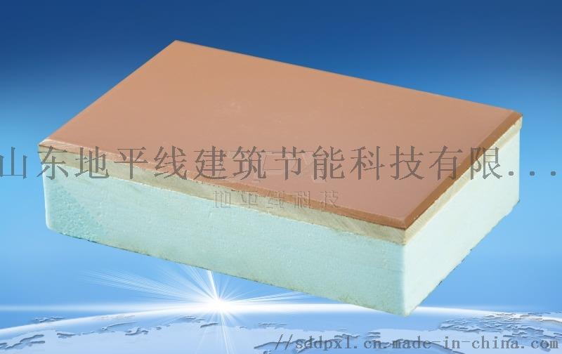 水包水仿石漆外墙保温装饰隔热板厂家825596632