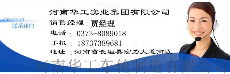 9681联系方式.jpg