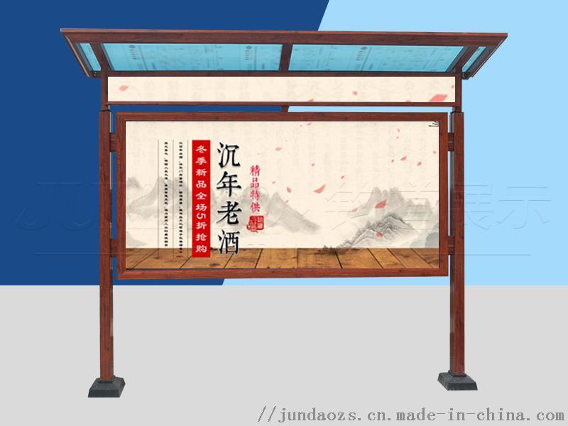 成套公示栏厂家/铝合金宣传栏供应商868162545