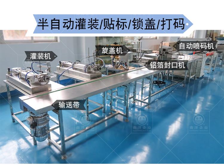 潤手霜生產線_04.jpg