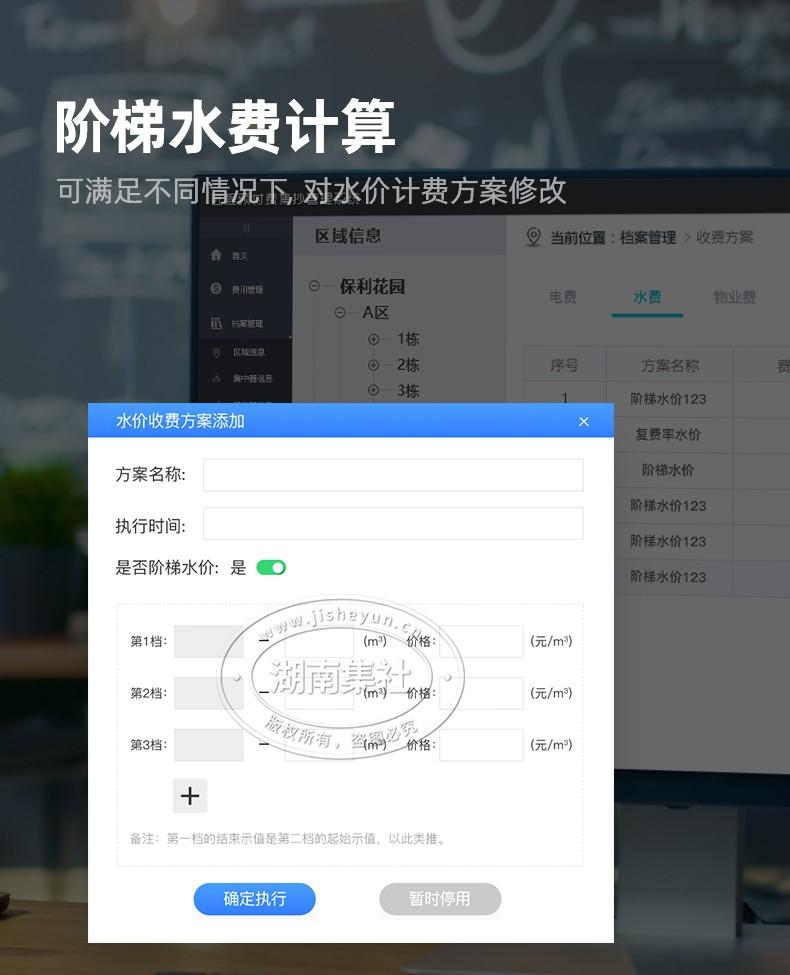 宁波-M_Bus-LXSY-20EZ水表(不带阀)PC_11.jpg