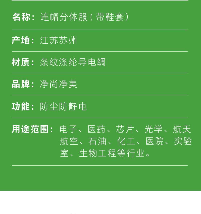 官网模板_06.jpg