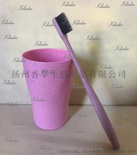 环保小麦秸秆洗漱口杯子情侣家庭套装水杯北欧牙缸杯涑口刷牙杯144748395