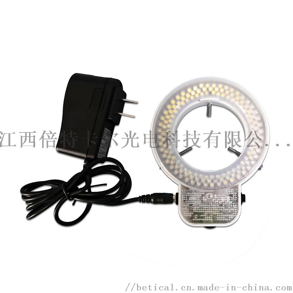 ULP-HXD144T型可调亮度LED环形灯892572105