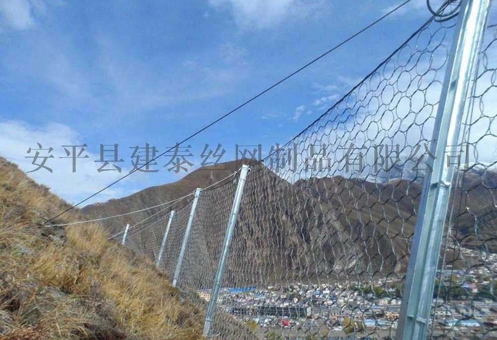 布鲁克主动防护网 柔性防护网单价142532465
