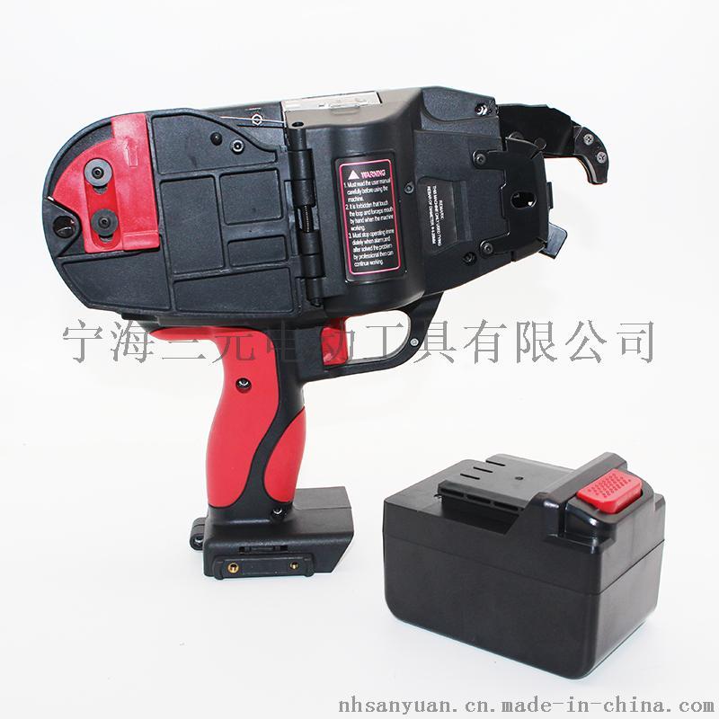 九威RT280电动钢筋绑扎机 快速绑扎钢筋760589075