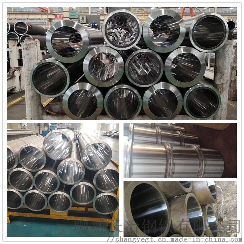 珩磨油缸管不鏽鋼缸筒825446542