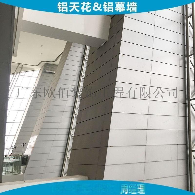 3、外墙氟碳漆铝单板 (16).jpg
