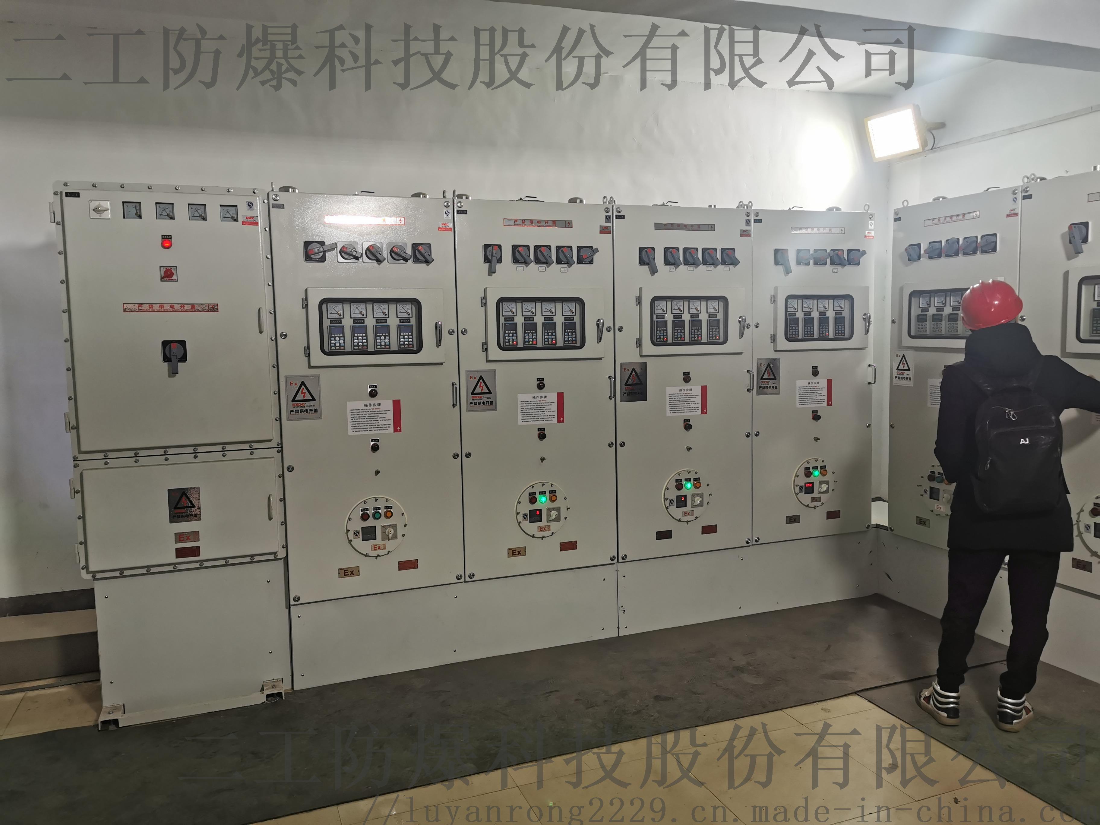 防爆散热正压柜气体车间控制柜配电柜厂家141943305