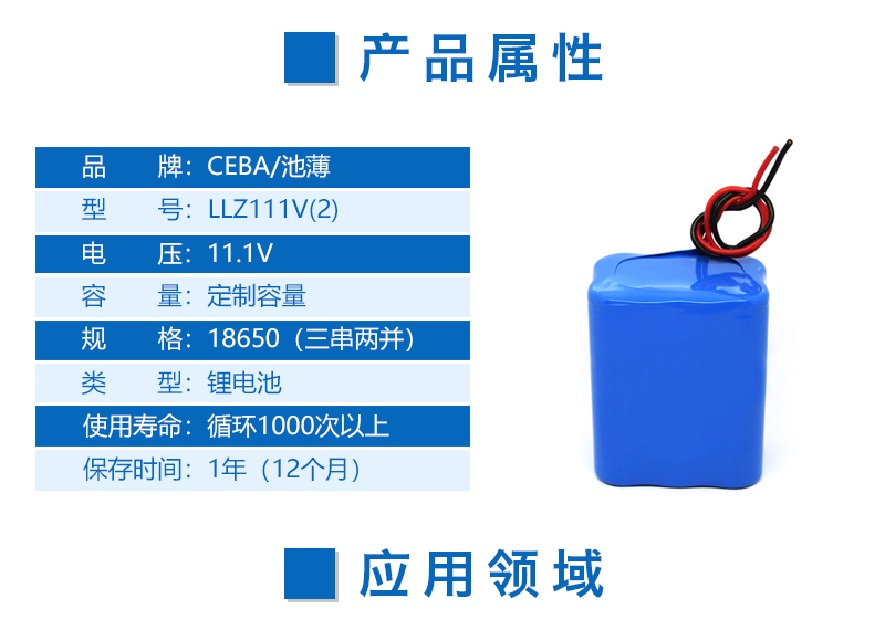 LLZ111V(2)_01.jpg