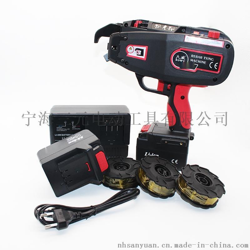 九威RT280电动钢筋绑扎机 快速绑扎钢筋760589085