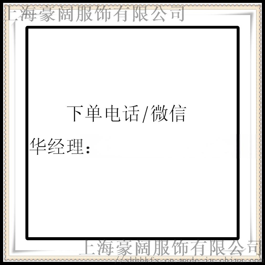 11111111111111華經理.png