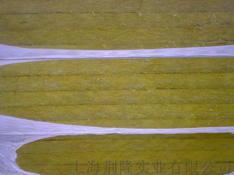 岩棉板 (12).jpg