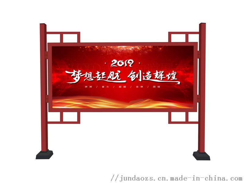 成套公示栏厂家/铝合金宣传栏供应商120443505