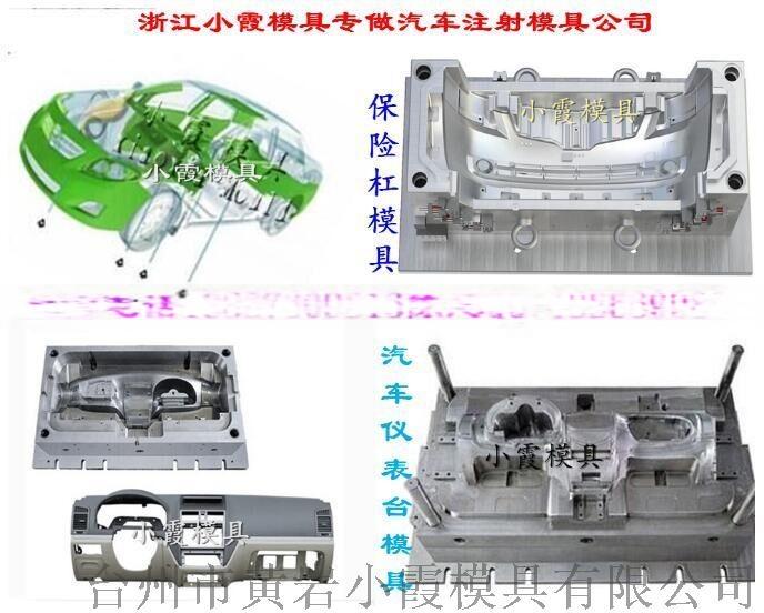做汽车模具 (23).jpg