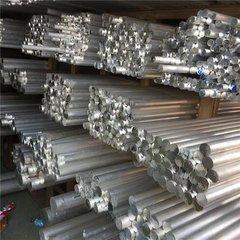 供应1060**铝棒、1060精密铝带99542555