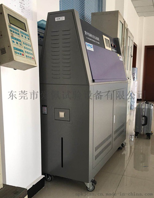 东莞爱佩科技AP-UV紫外线耐晒测试箱66317005