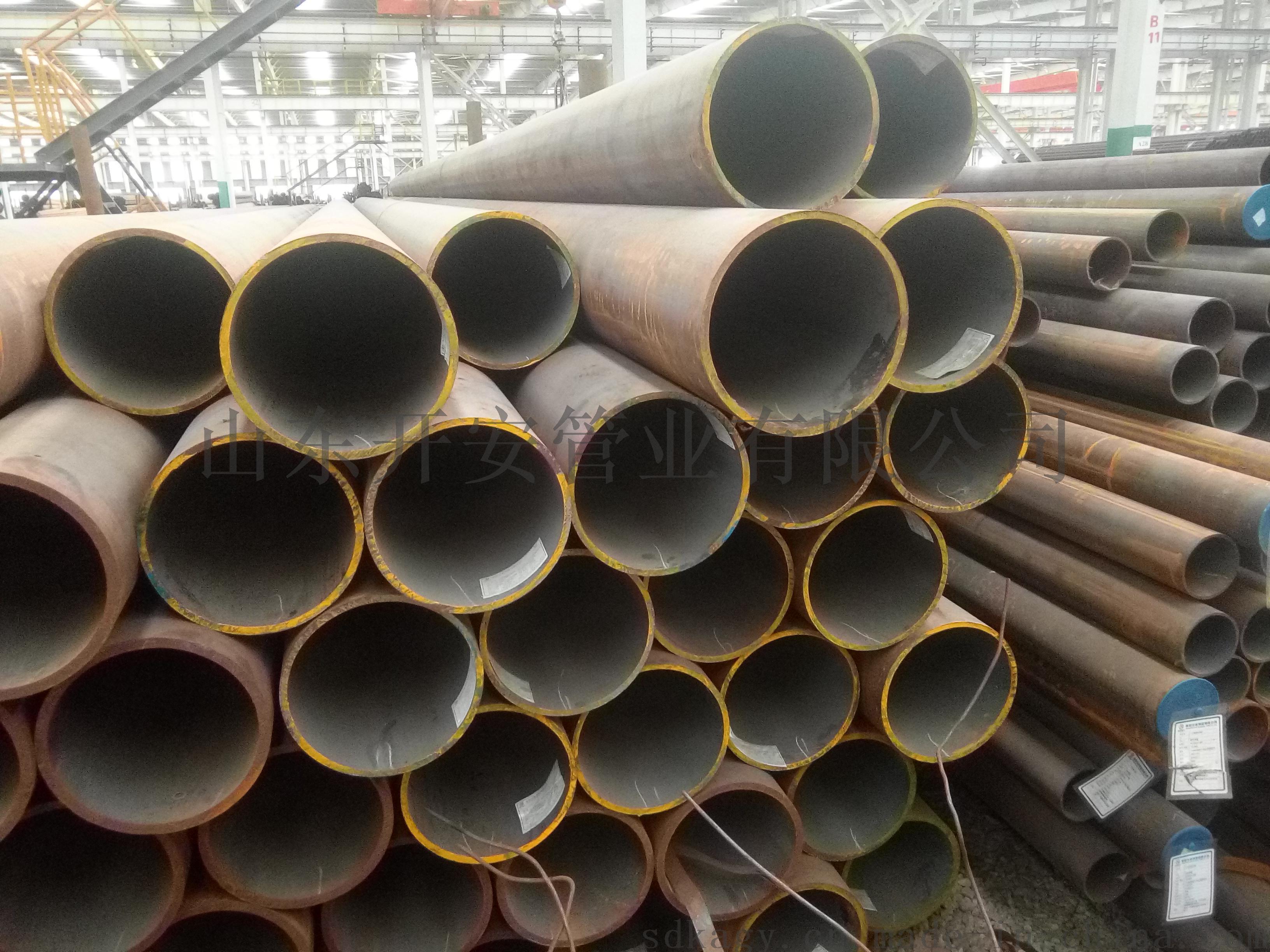 合金管、鍋爐管