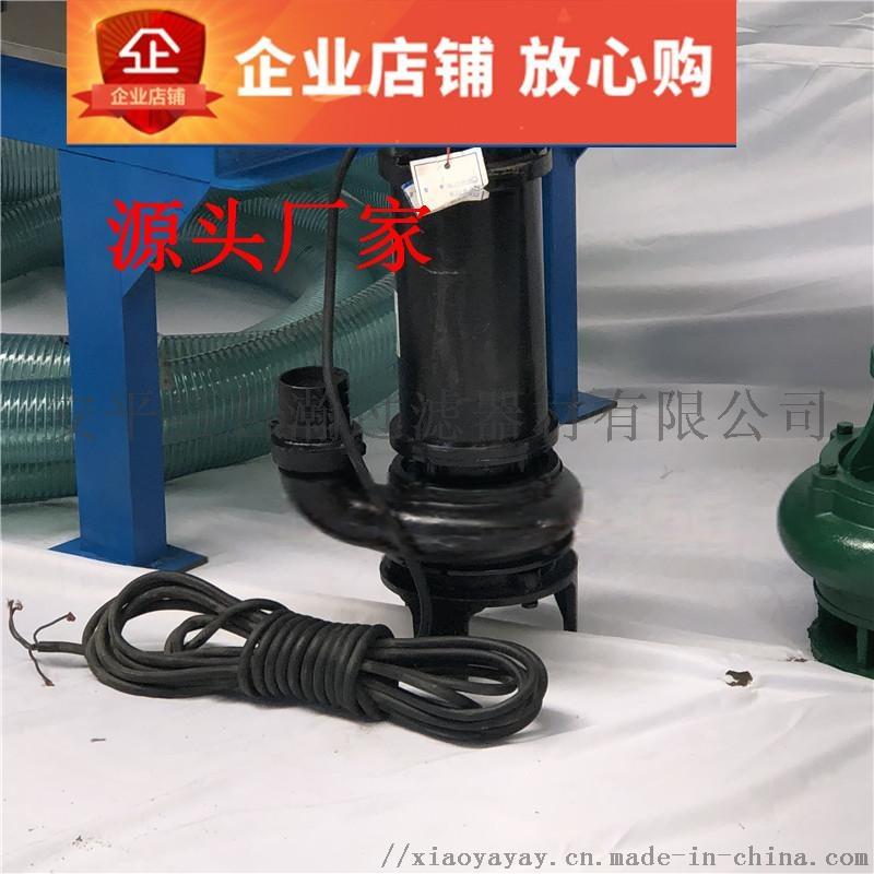 干湿分离机 牛粪脱水机 多功能干湿固液分离机 环保处理设备762290452
