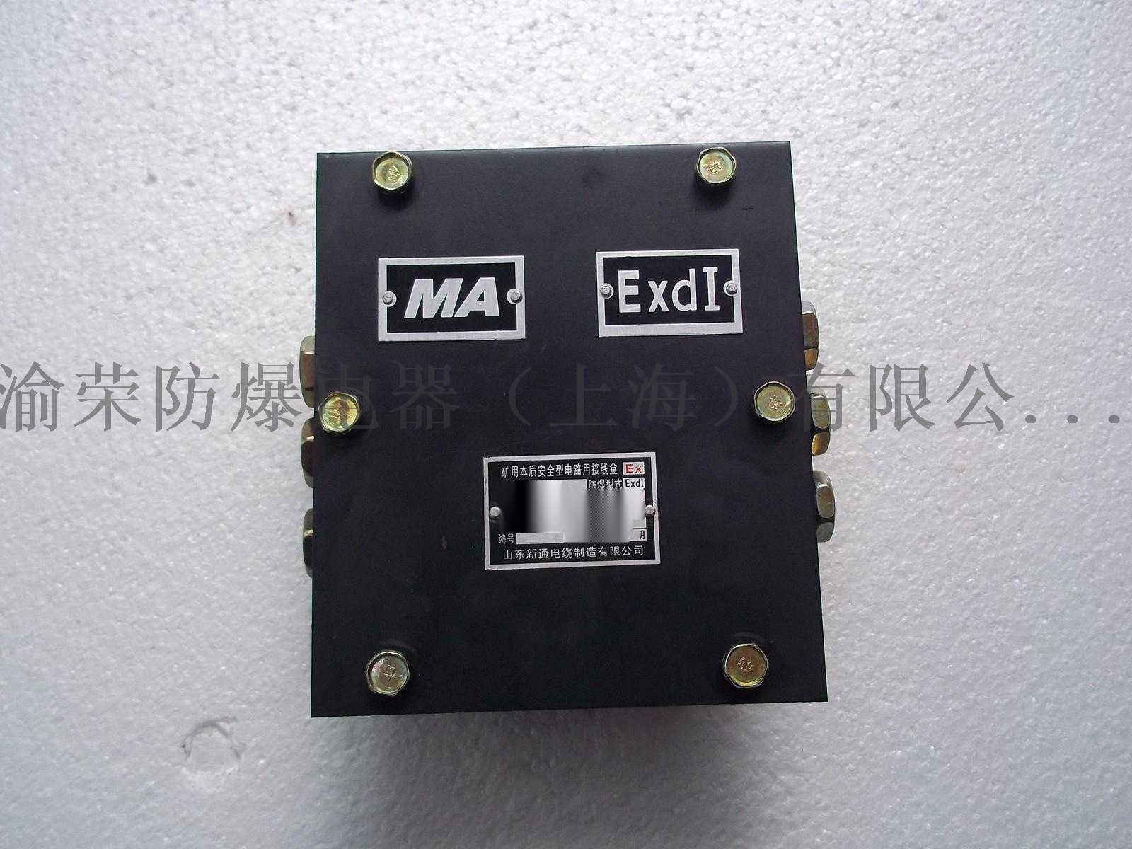 JHH系列矿用电缆分线箱.jpg