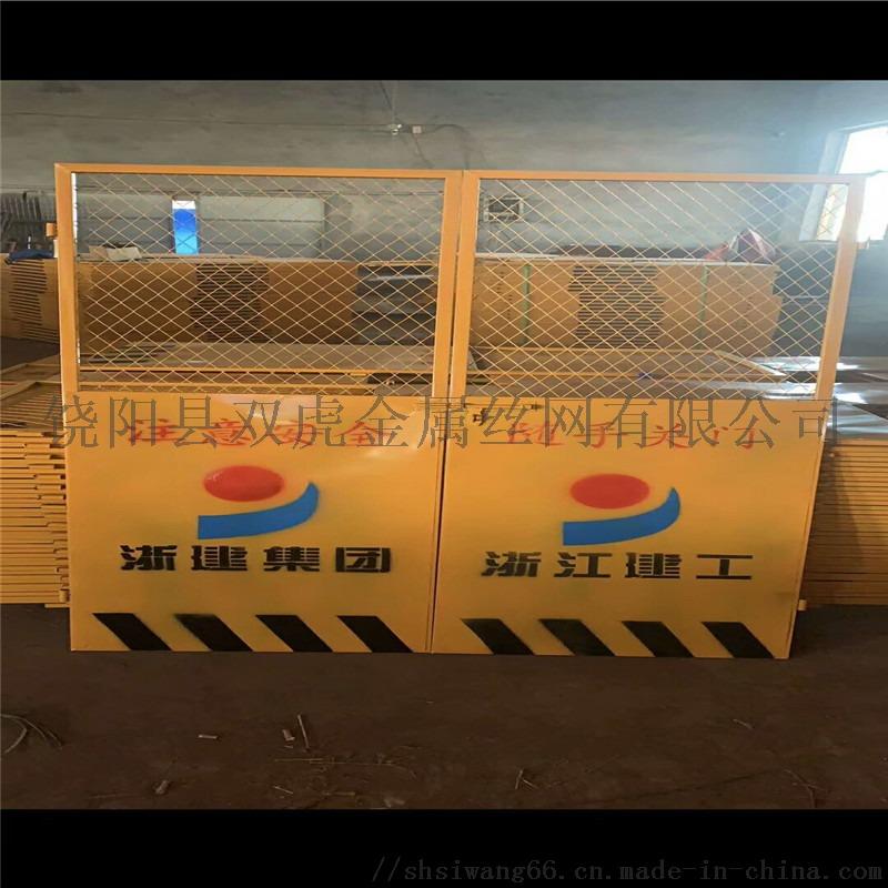 電梯井安全門 施工電梯門 建築電梯門69189062